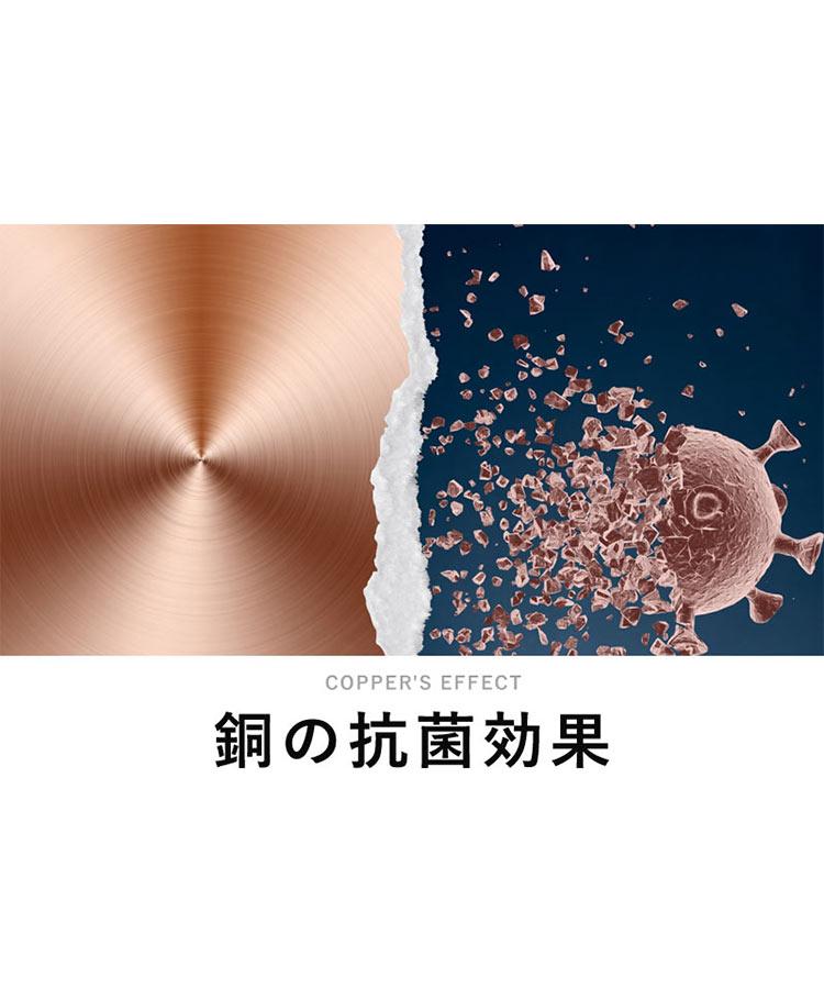※SALE※銅を配合!新素材コッパーマスク[Y825]【メール便】