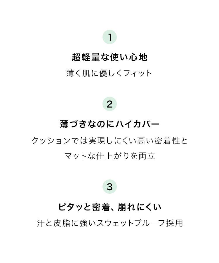 【LANEIGE ラネージュ】ネオクッション(マット) 本品+リフィル15g*2[Y893]