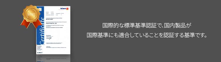 ※SALE※【カラチカ】  I'm V-tox PATCH (5枚入) [Y516]
