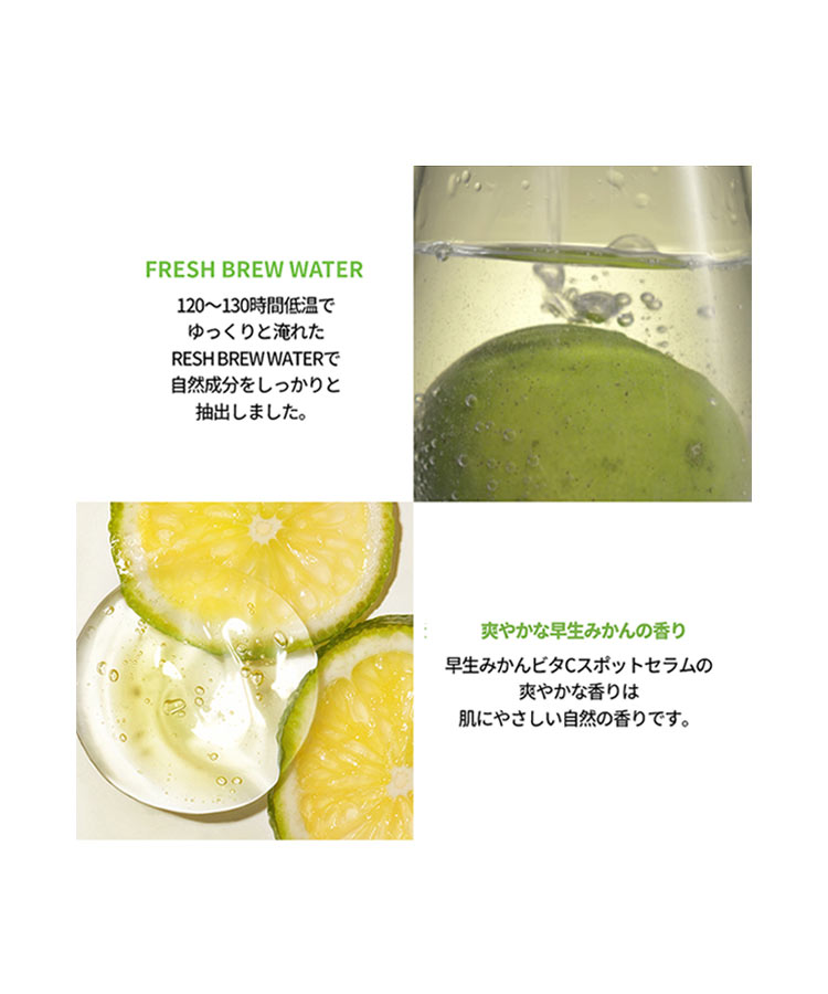 【GOODAL グーダル】グリーンタンジェリンビタCスポットセラム (NEW)[Y833] 新着・再販