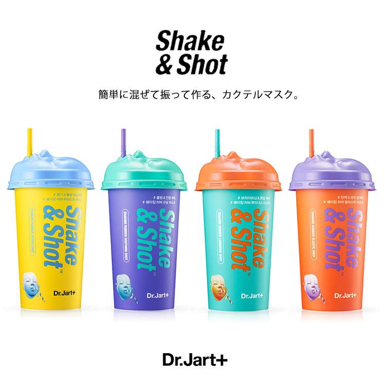 【ドクタージャルト】シェイキングラバーシェイク&ショット50g[Y679]