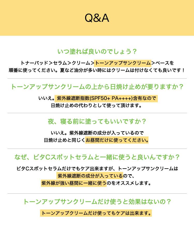 【GOODAL グーダル】グリーンタンジェリンビタCトーンアップサンクリーム SPF50+ PA++++[Y832]