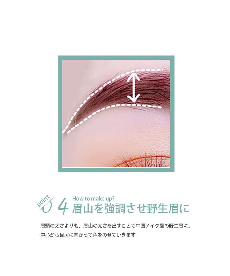 【COZMIKI コズミキ】鹿の間さんプロデュース タッチアイブロウパレット[Y834]【メール便】