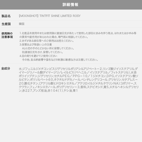 【ひよんちゃんセレクト】ひよんコスメコスメボックスver3[Y910]