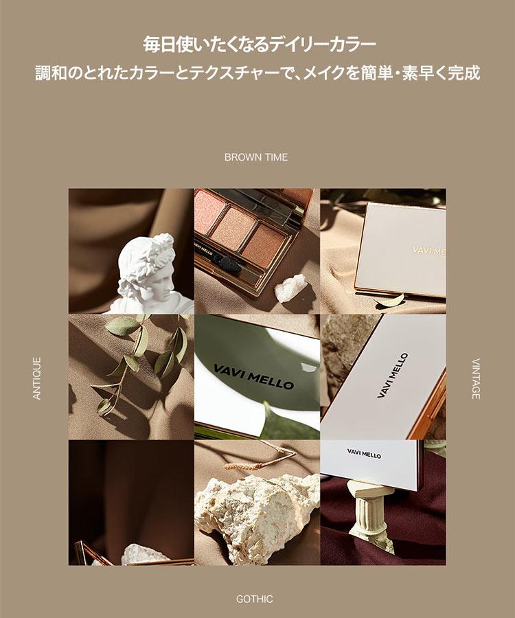 【バビメロ VAVI MELLO】バレンタインボックス ミニ[Y835]【メール便】