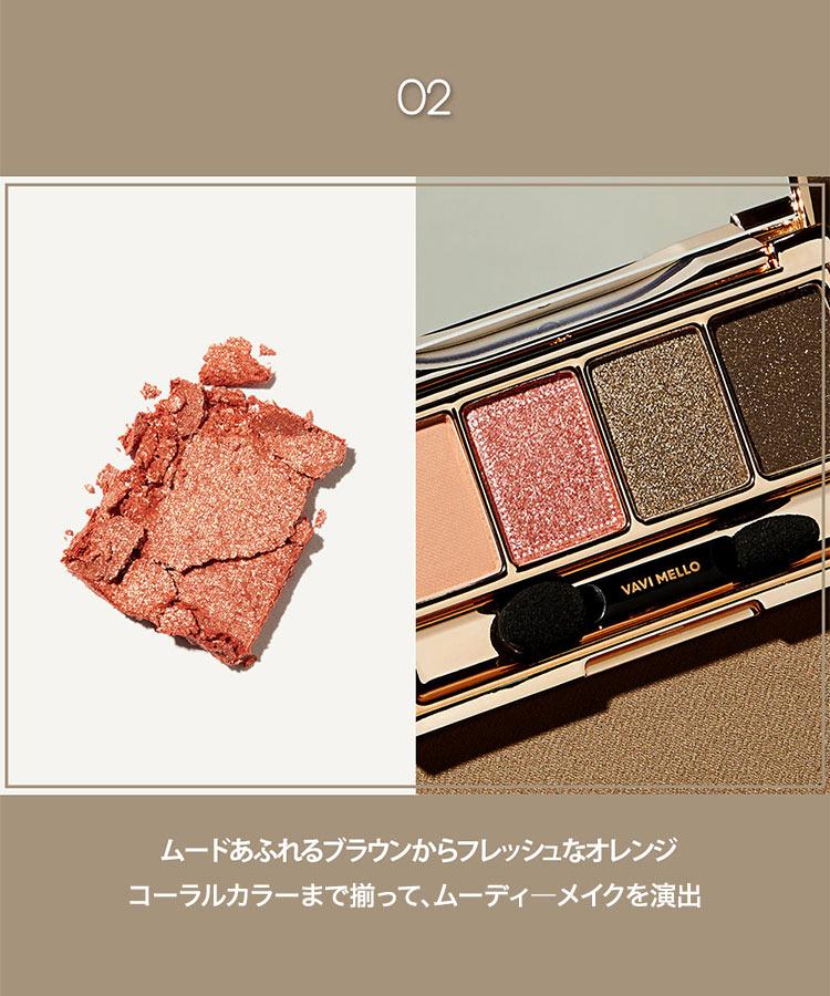 【バビメロ VAVI MELLO】バレンタインボックス ミニ[Y835]