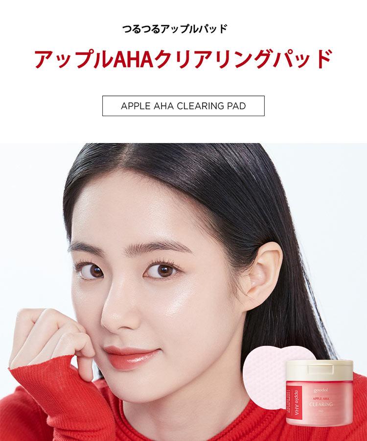 【GOODALグーダル】リンゴアハクリアリングパッド(70枚)[Y932]