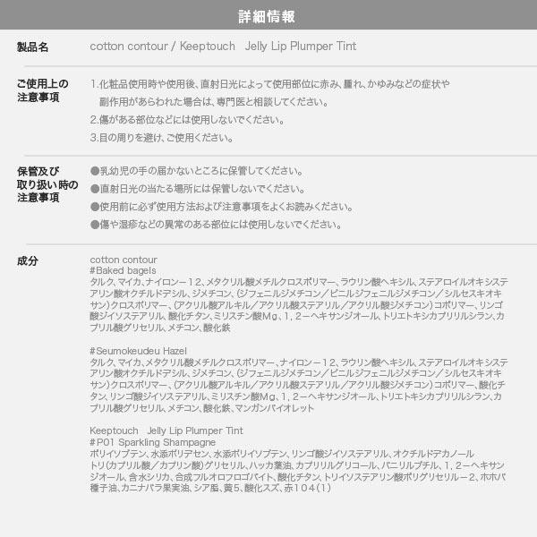 【スプスプちゃんねるコラボ】ブルべ&イエベコスメセット[Y945]