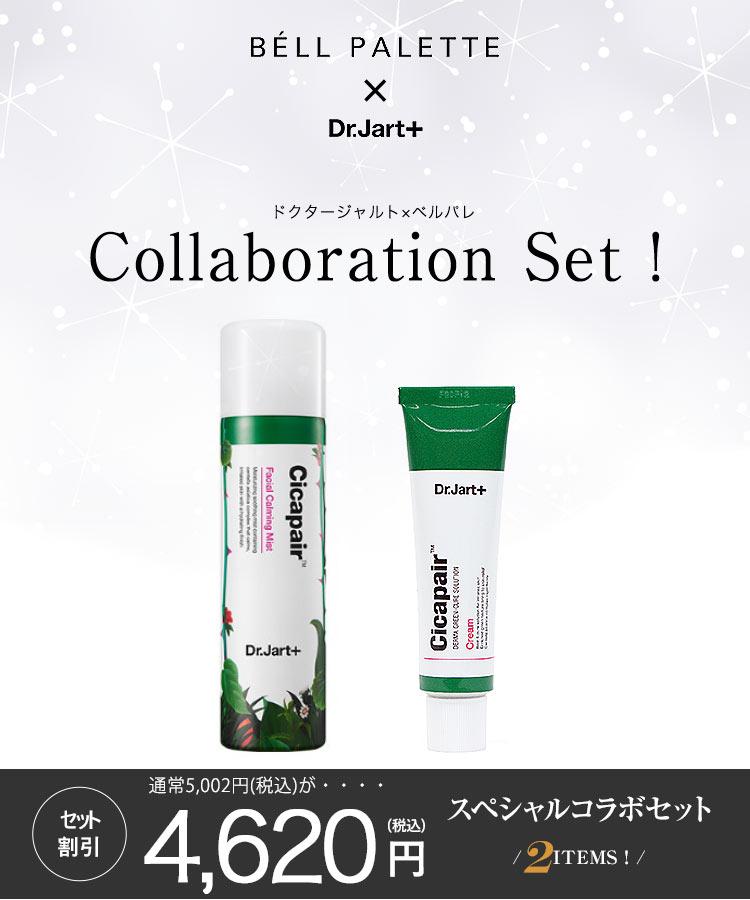 【ドクタージャルト】シカペアクリーム50ml×シカペアフェイシャルカーミングミスト[Y723]