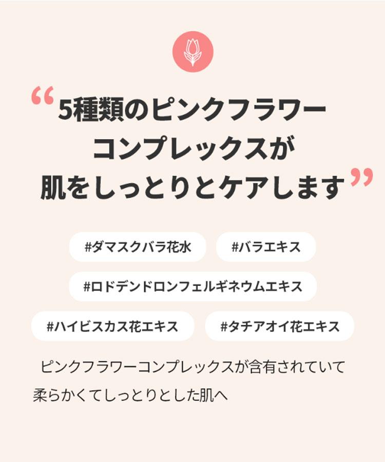 【VELY VELY ブリーブリー】ピンクピーリングパッド60枚入り[Y838]