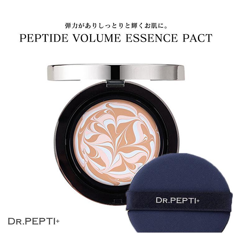 【Dr.Pepti ドクターペプチ】ペプチドボリュームエッセンスパクト[Y732]