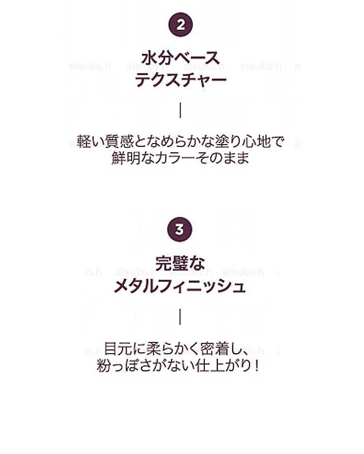 【stila/スティラ】グリッター&グロウリキッドアイシャドウ[Y277]