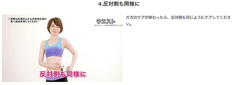 ※SALE※【YAMAN/ヤーマン】アセチノクアトロインパクト[Y433]