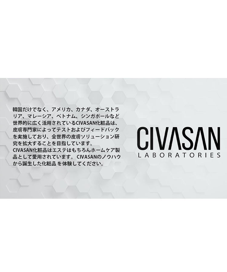 [正規品]【CIVASANシバサン】ノラクシス ファーストシーン[Y926]