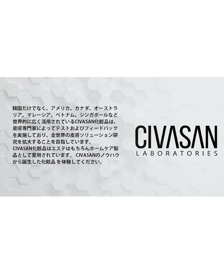 [正規品]【CIVASANシバサン】ノラクシス セカンドシーン[Y927]