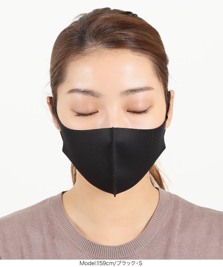 【冷感マスク】COOLNBIO 3D[X408]【メール便】