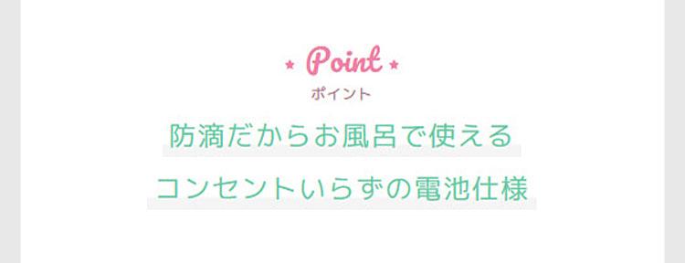 ※SALE※【FESTINO】フェイシャル ポイントケアブラシ[Y484]