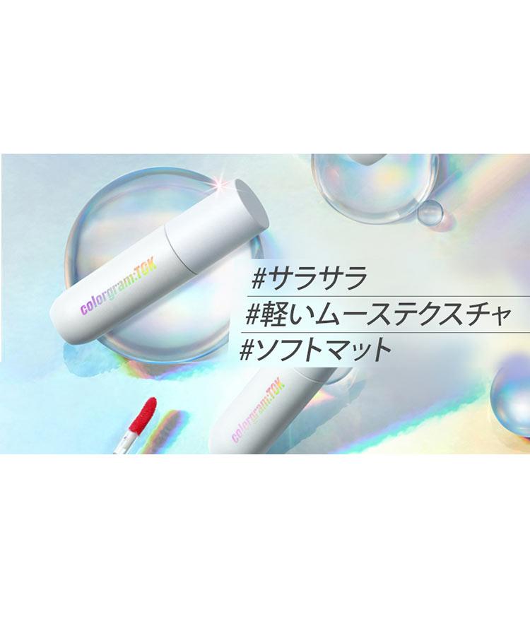 【カラーグラムトック】 サンダーボルト ティントムース[Y581]