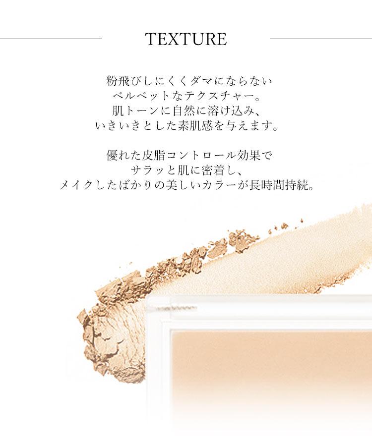 【MISSHAミシャ】コットン コントゥア[Y937]