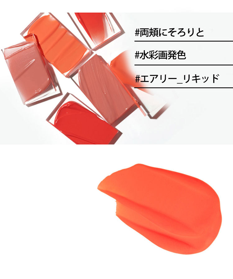 【カラーグラムトック】ムードメローブラッシャー[Y584]
