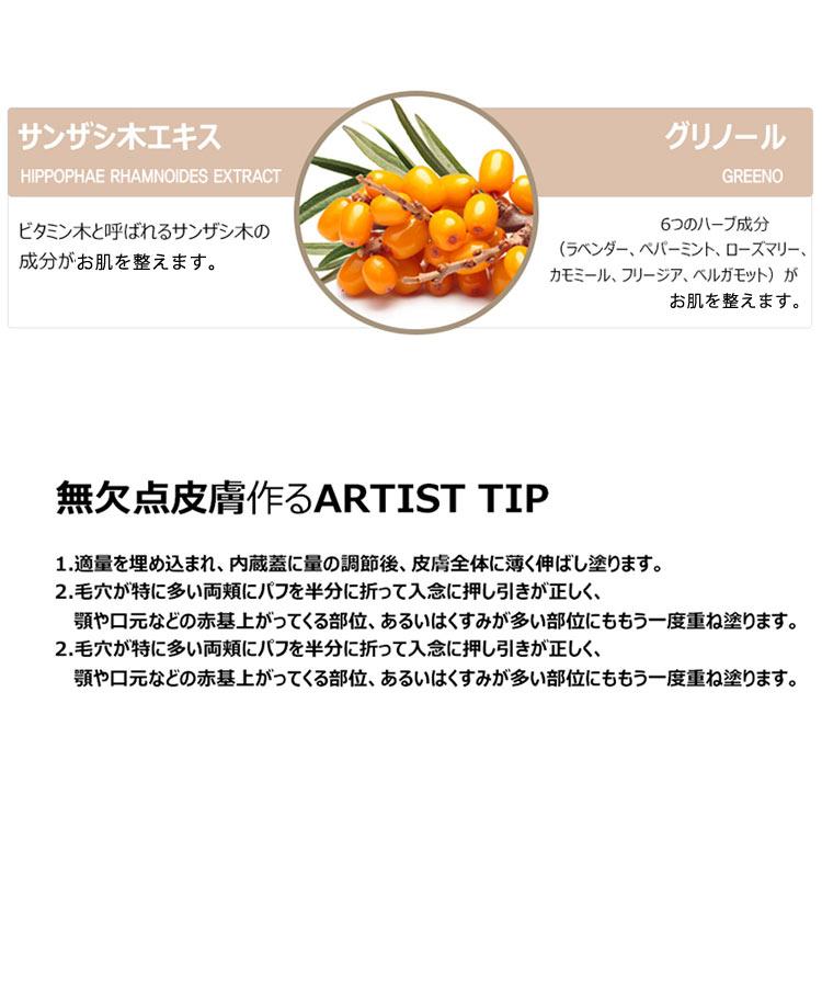 【SON&PARK】アルティメイトカバークッション SPF50 リフィル付き[Y653]【送料無料】