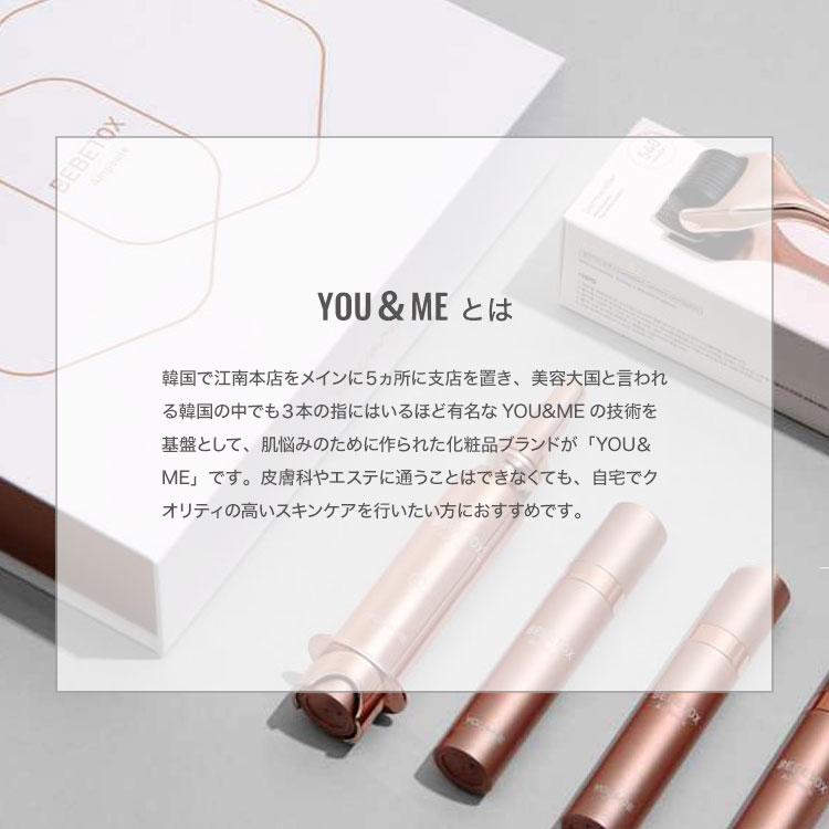 【YOU&ME】ベベトックスMTSローラーセット[Y479]