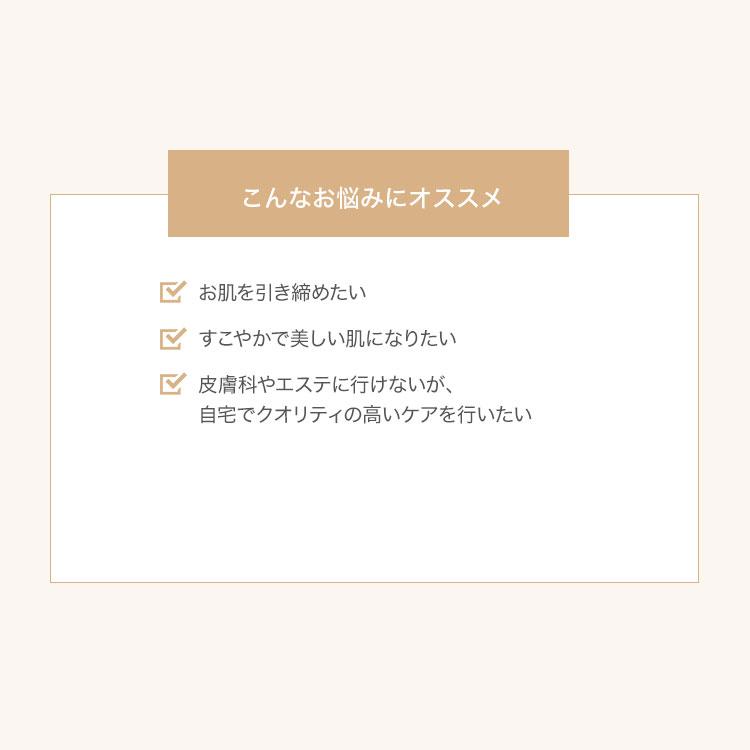【Dr.UNM】ベベトックスMTSローラーセット[Y479]
