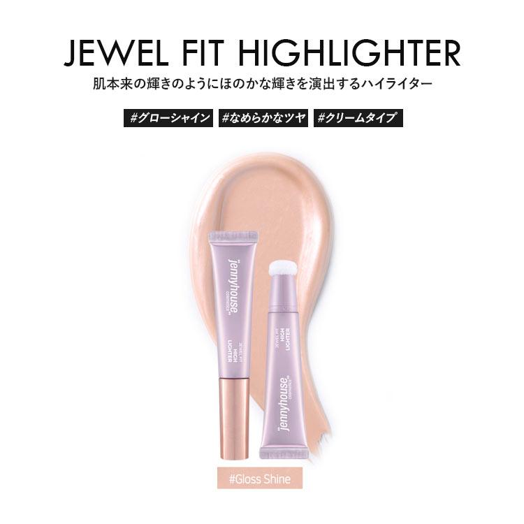 【JENNY HOUSE ジェニーハウス】JEWEL FIT HIGHLIGHTER[Y922]