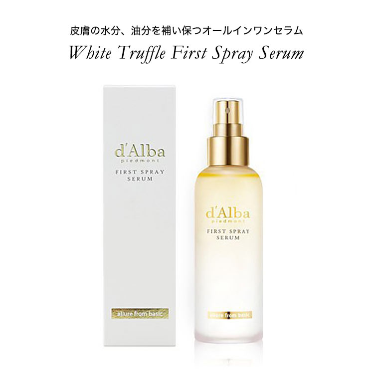 【dAlba ダルバ】White truffle Mist Serum 100ml[Y748]