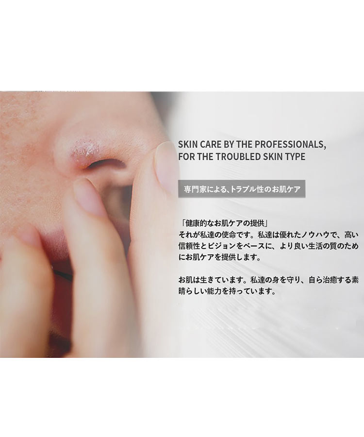 [正規品]【CIVASAN シバサン】hy+Balsam treatment Personal Kit[Y853]