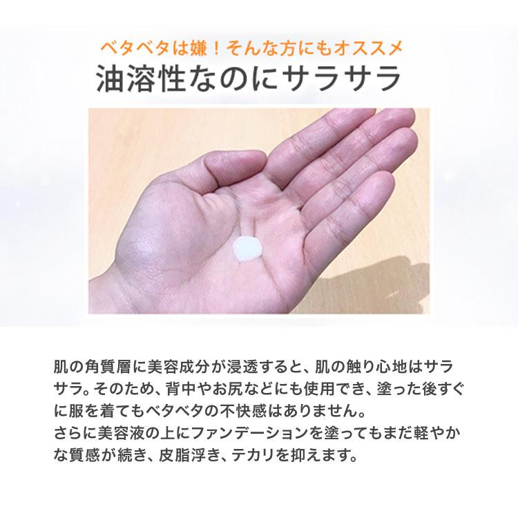 【セラコスメティックス】C2エッセンス[Y960]