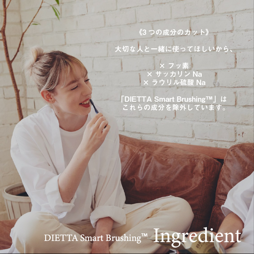 DIETTA No.1 Salty Breeze 100g 歯磨き粉