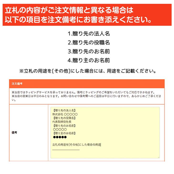 【直送商品B】大輪7本立ち 49~56輪(白色)