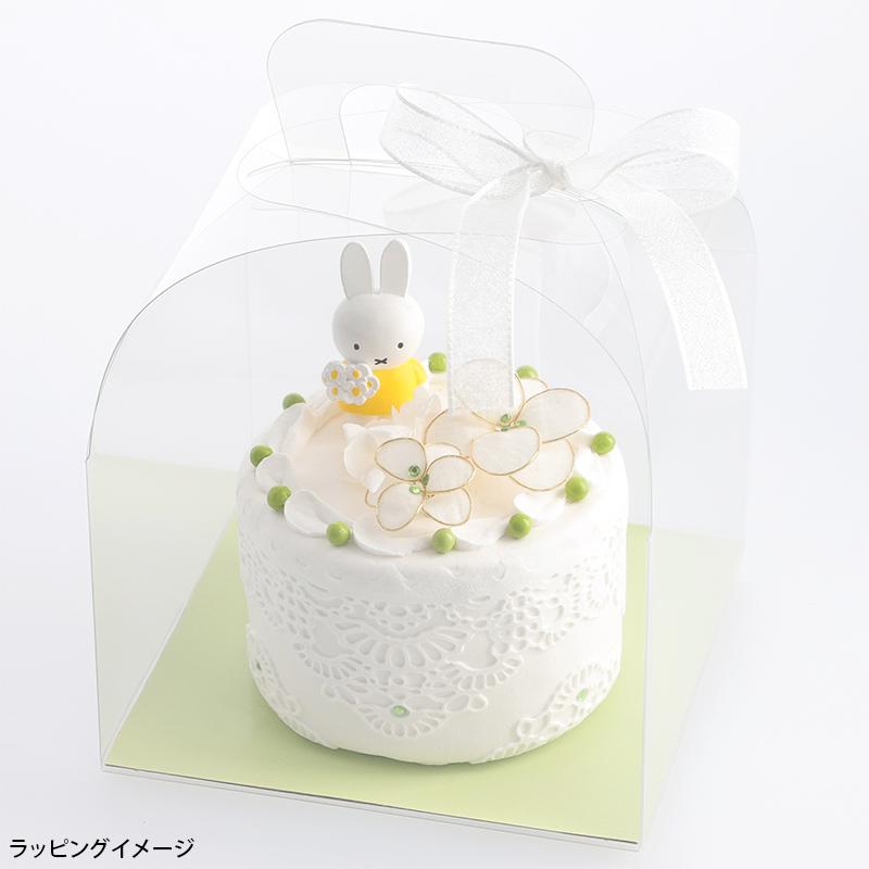 フラワーミッフィー ハッピーバースデーケーキアレンジ 10月