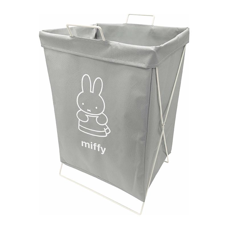 miffy折り畳めるランドリーバスケット 横型 おきがえミッフィー