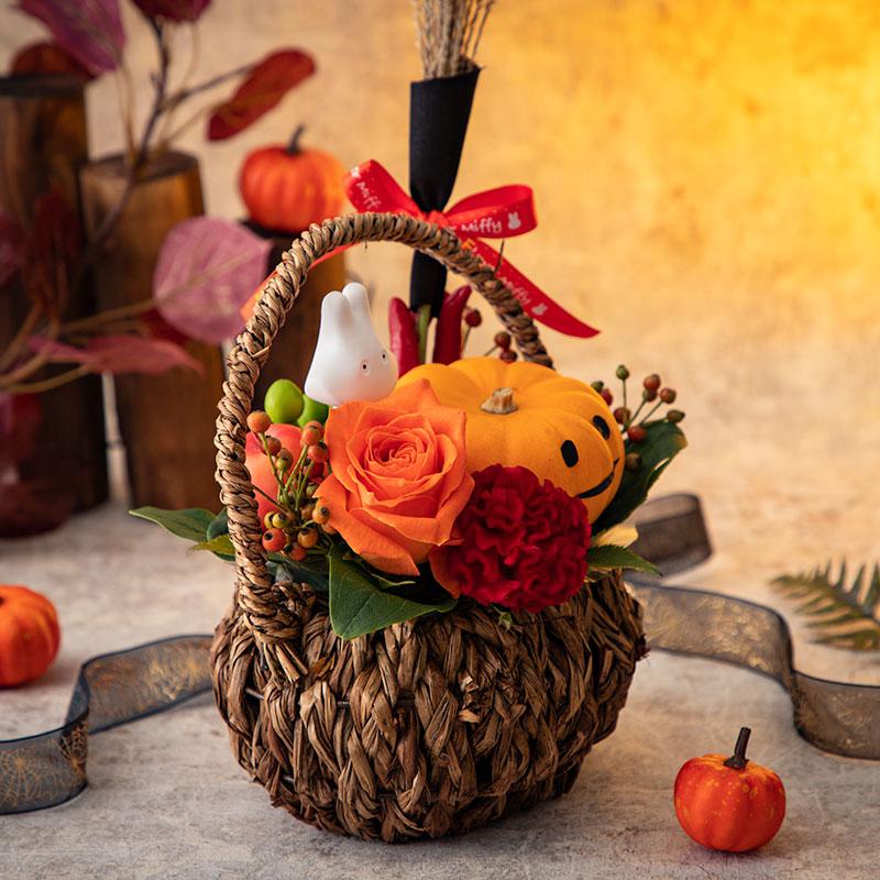 【直送商品A】秋の実りのカゴアレンジ