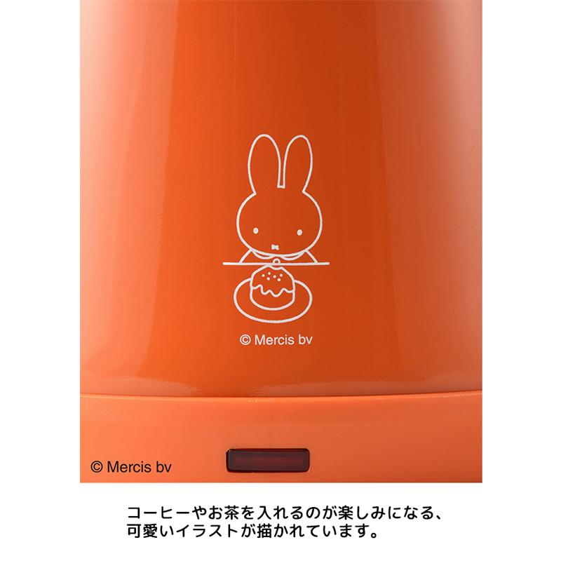 miffy×BRUNO ステンレスデイリーケトル