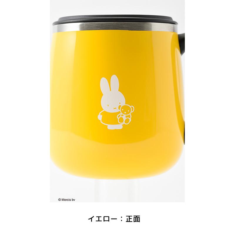 miffy×BRUNO 蓋つきステンレスマグ ショート イエロー