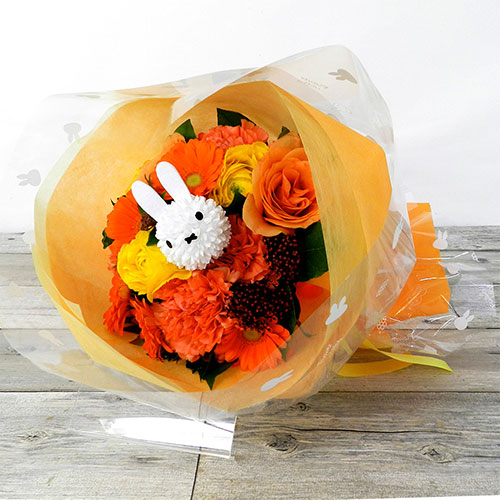 【直送商品B】ミッフィーマム ブーケ オレンジ