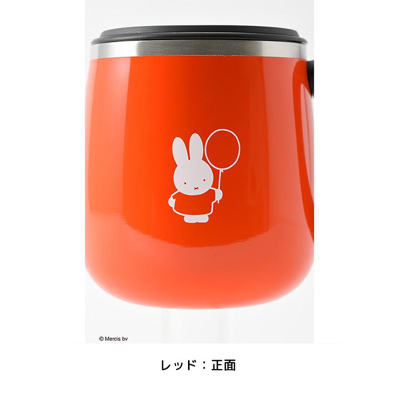 miffy×BRUNO 蓋つきステンレスマグ ショート レッド