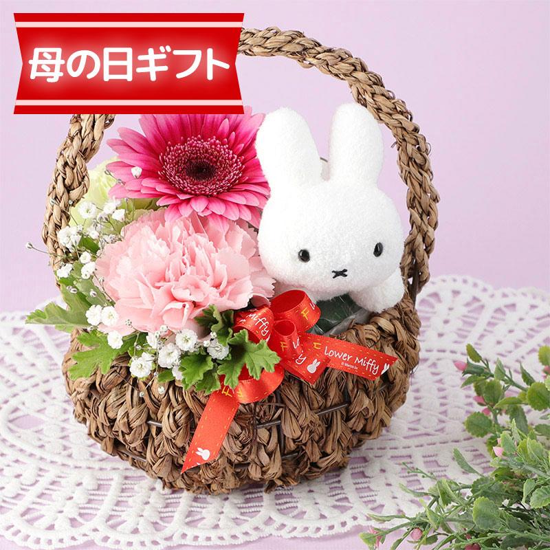 【直送商品B】こうさぎカゴアレンジ ピンク【2021年母の日】