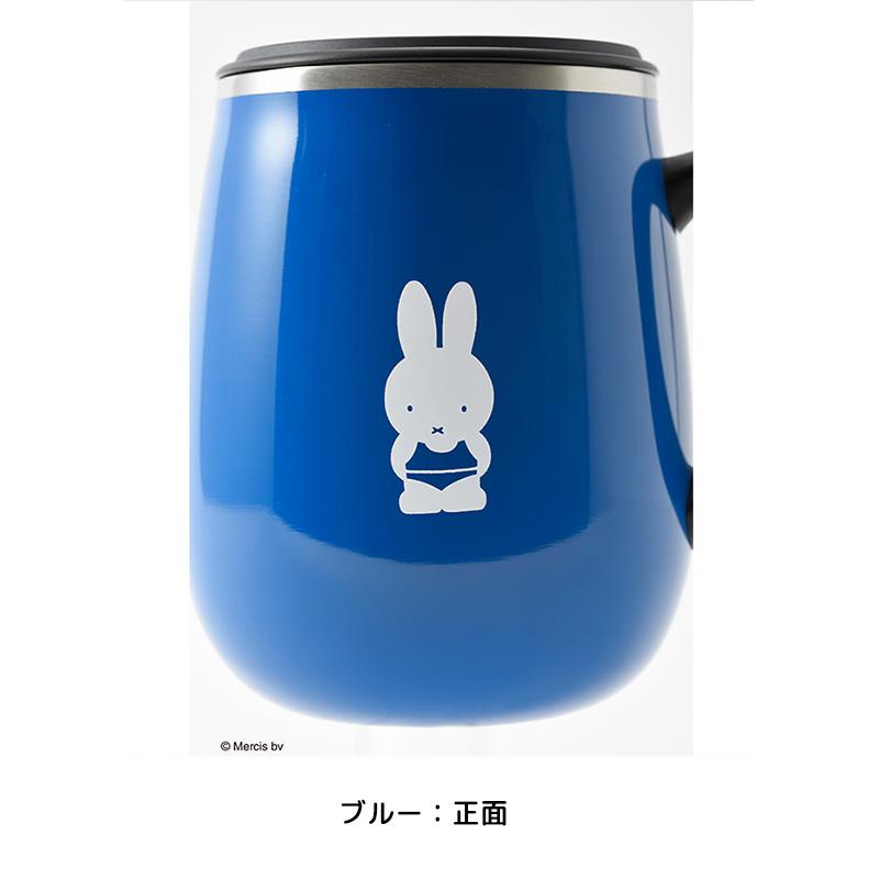 miffy×BRUNO 蓋つきステンレスマグ トール ブルー