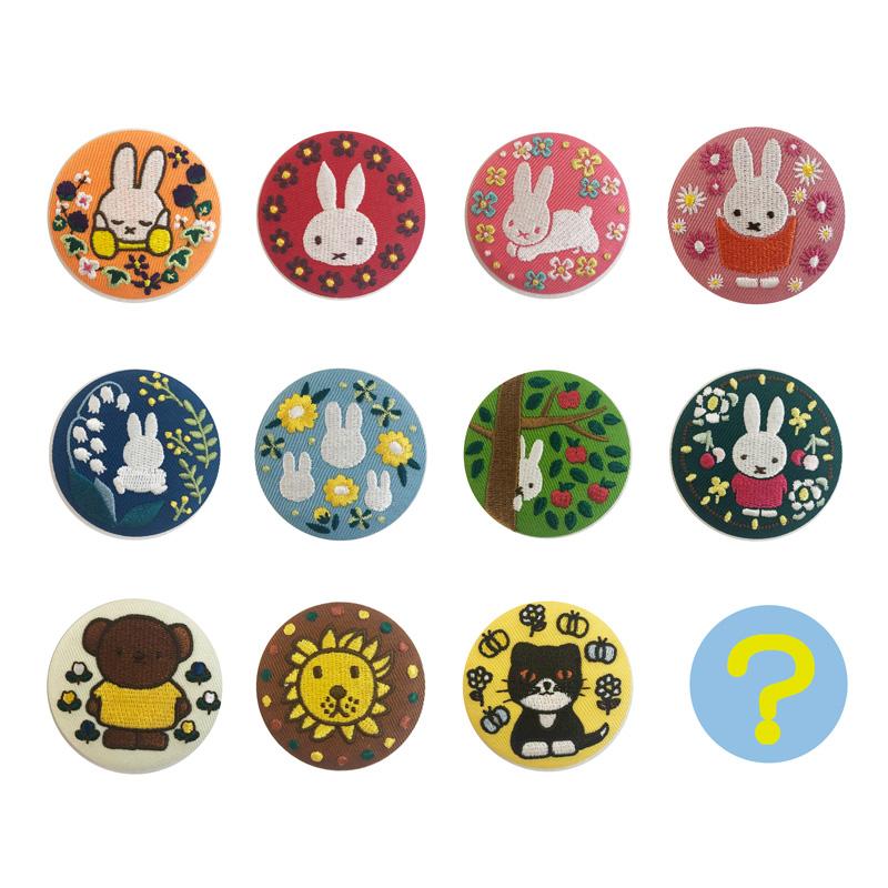 刺繍ブローチコレクション 12種セットBOX