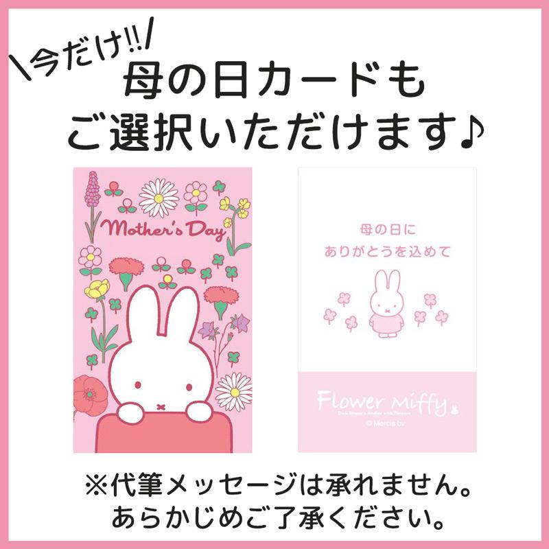 【直送商品B】こうさぎぬいぐるみアレンジ ピンク