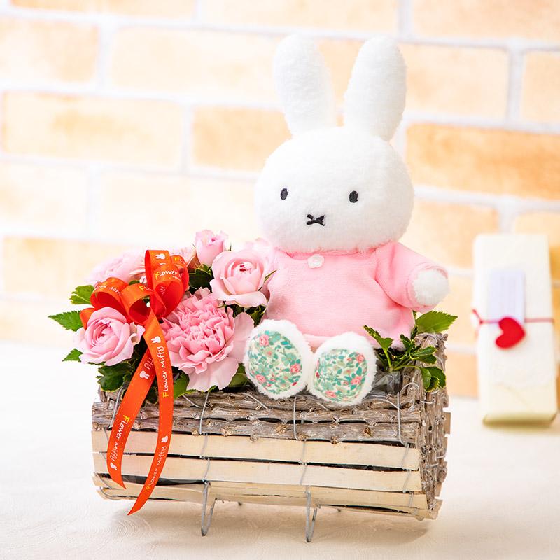 【直送商品A】ほわほわミッフィーアレンジ ピンク