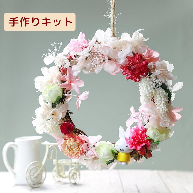 【手作りキット】ドアリース ピンクフラワー