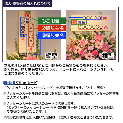【直送商品B】アレンジ 赤系