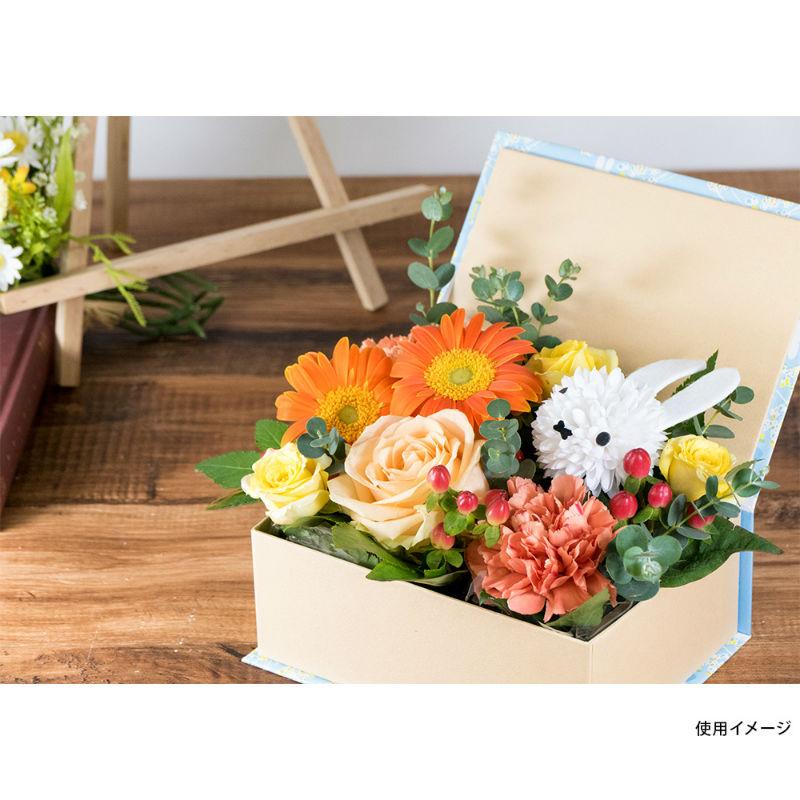 【直送商品A】フラワーブックアレンジ オレンジ マム入り