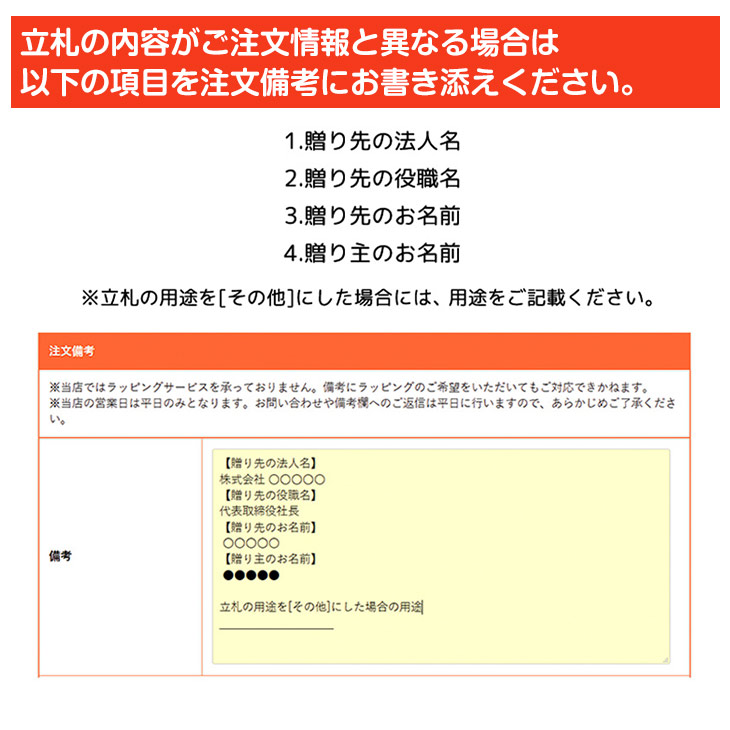 【直送商品B】ミディ3本立て(赤紫)