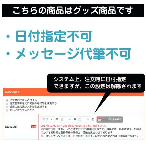 マーガレットとおうちネックレス【パルナートポックコラボアクセサリー】